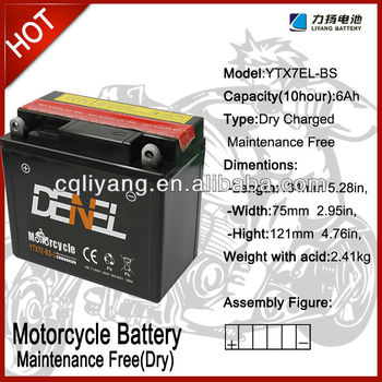 Motor battery/motorcycle parts & accessories/Lead Acid Battery