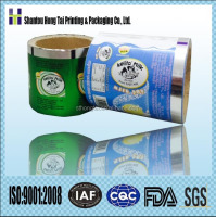 plastic packaging film roll for making bag