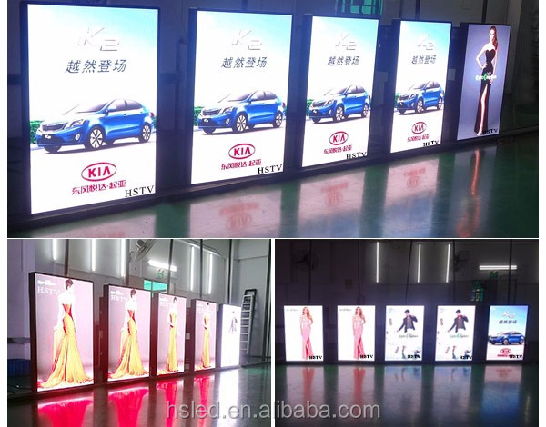 PH5 outdoor touch led wifi advertising screen/Pole led display/pole led screen for road Advertising
