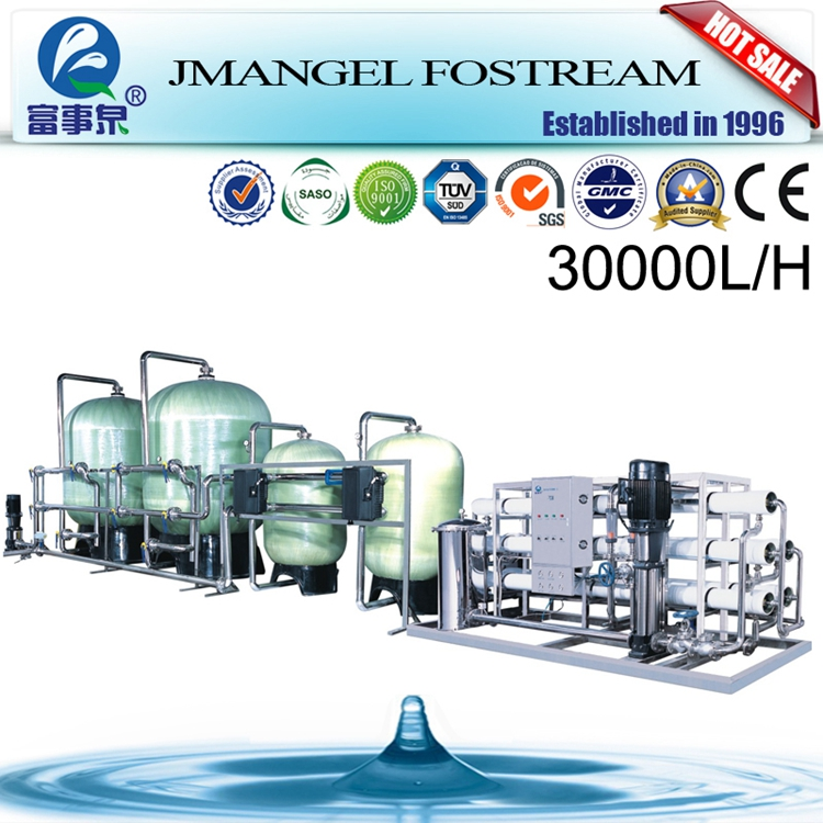 OHSAS18001 Certification ro water treatment uv system/nano membrane water filtration system