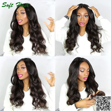 8A brazilian body wave full lace wig for black women 150% density virgin human hair wigs natural color 32 inch long lace wig