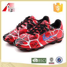 design your own brand logo football soccer shoes