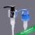 big shampoo pump sprayer , metal lotion pump 33/410 ,38/410 with dosage 4.0cc, 5.0cc