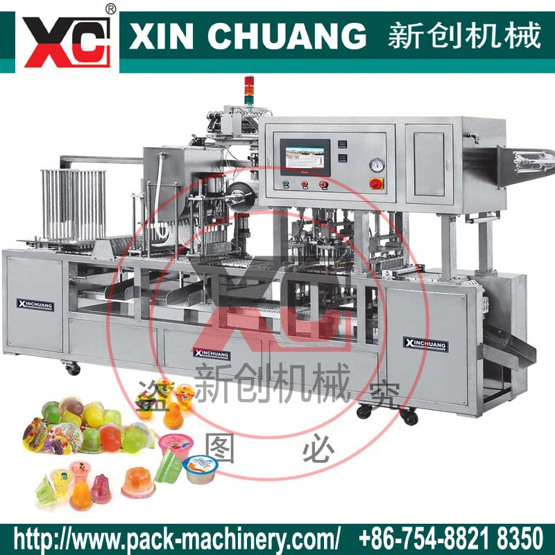 Shantou XC jelly machine smaller cup for Jelly filling and sealing machine