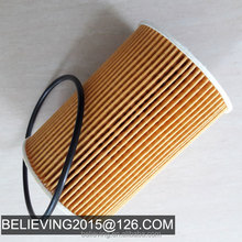 Engine oil filter 15209-2W200 for Auto spare parts