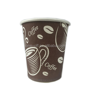 affordable price 8Boz 10oz 14oz custom logo printing disposable single wall paper cups from Anqing