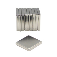 Electromagnetic 3mm Thick Block Neodymium Magnets