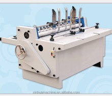 High speed automatic leaving board machine