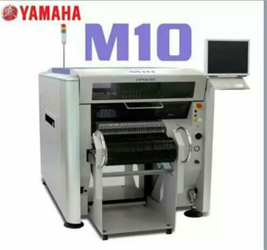 Competitive price automatic Yamaha M10 pick and place machine for pcb production used SMT machine