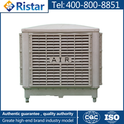 Supply movable type and environmental protection air cooler price
