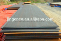 astm a572 gr50 high strength low alloy stucture steel plate