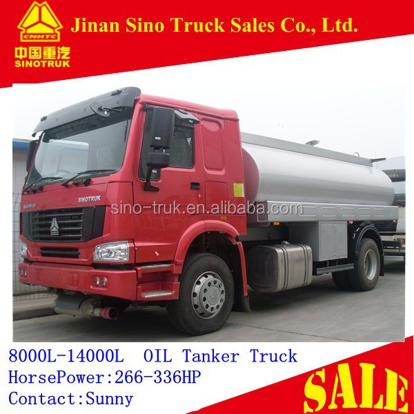 12000L Small Oil tank truck /6 wheels oil tanker trucks/ 266hp howo fuel truck