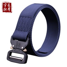 Nylon material Military Belt metal buckle belt accessories