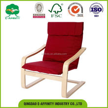 wooden floor rocking chair High quality beauty bedroom lounge furniture wooden chair for sale