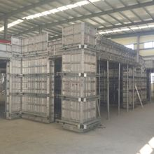 Concrete Wall Forms For Sale Aluminum Formwork