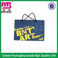 food packaging and other usage strong kraft paper bag for packing rice
