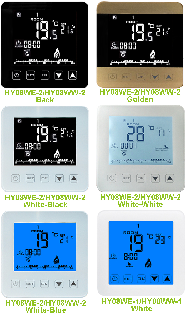 HY03WE-4 digital room programming thermostats for underfloor heating system