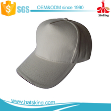 Cheap price wholesale plain white baseball caps bulk