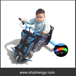 Child gifts 3 wheel electronic scooter