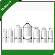 7ml to 100ml Glass Moulded Injection Vial for Antibiotics