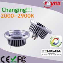 Zenigate 8 degree led ar111 12v,2000k-6500k ar111 led lamp, color temperature adjustable sharp ar111 led for hall ceiling
