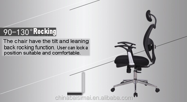 D26# Multifunctional ergonomic human engineering concept mesh office chair