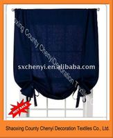 2011new 100% Polyester kitchen curtain