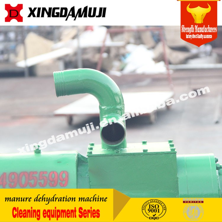 chicken farm solid-liquid type animal manure seperator machinery