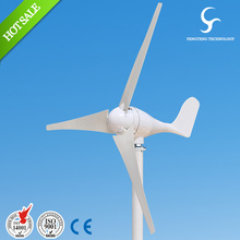 100w small wind turbine generator
