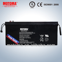 rechargeable 12v maintain free ups battery pack