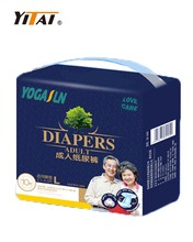 High quality B Grade Adult Diapers wholesale
