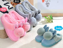 China winter slipper purchasing buying sourcing agent in yiwu