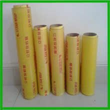 food packing best fresh plastic packing film