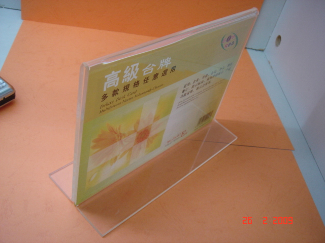 tabletop acrylic book easel book display stand