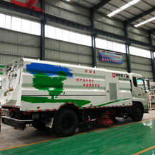China Quality Road Washing Street Sweeper Truck for sale