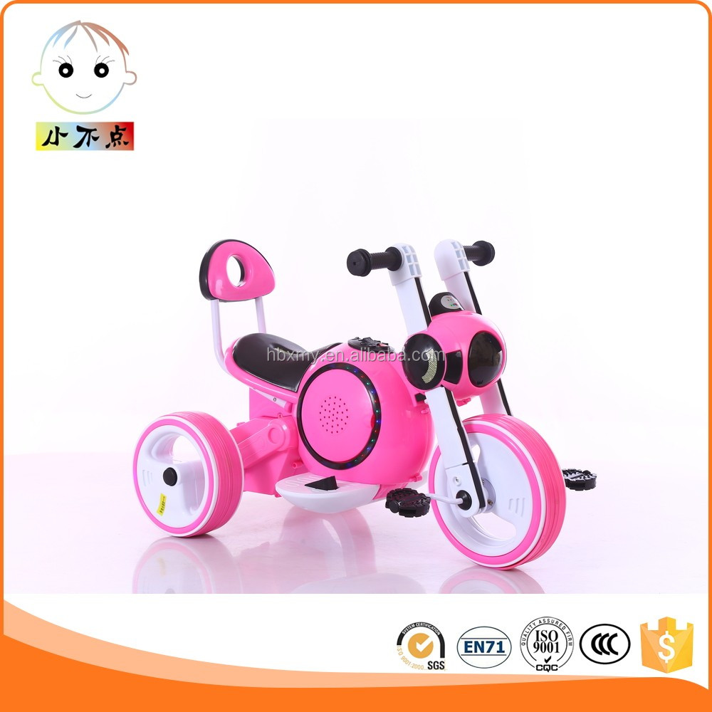 China factory AF-13 astrodog kids electric motorcycle