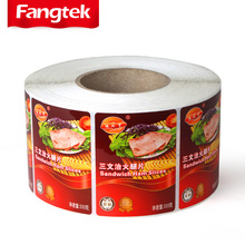 Customized personalised self adhesive food sticker roll logo sticky label for plastic bags