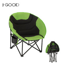 High Quality Portable Folding Moon Chair, Outdoor/Indoor Round Comfortable moon chair cover with cotton