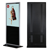 43 Inch Interactive IR Touch Screen Panel PC Kiosk