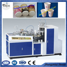 High quality automatic paper ice cream cup making machine, Medium speed paper cup forming machine
