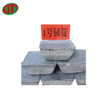 Most popular hotsale bulk antimony ore