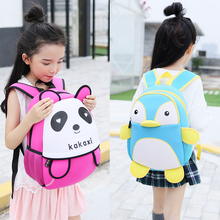 Custom childrens kids cute cartoon animal school backpack schoolbags book bag