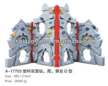 High Quality Kids Artificial Rock Climbing Wall(A-17703)