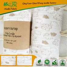 plain white bamboo and cotton muslin wraps