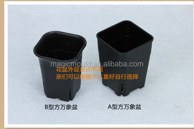 Factory price OEM design plastic garden flower planters mould for sale/ China custom plastic planter mold manufacturer