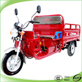 Fashionable 125cc trike scooter 3 wheel motorcycle