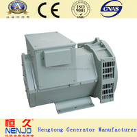 Basic starex type alternator generator NENJO brand 8.8KW 11KVA high efficiency dynamo( 6.5KW to 1760KW)