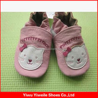 fashion 2014 china supplier leather sole felt shoe lasts baby shoes