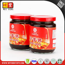 Oriental Chinese Flavor Condiments Halal Satay Sauce