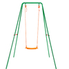 Children Outdoor Two Rope Swing Seat